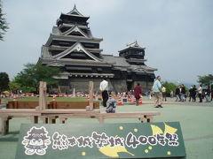 02クマ、熊本城に登城する(熊本吉野ヶ里の旅その2)