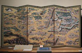 佐倉市散策(16)・・国立歴史民族博物館を訪ねます。