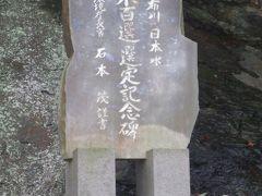 名水(日本水)