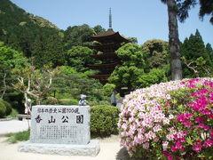 2008年瑠璃光寺五重塔ガイド日記