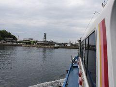 遊覧船で行く!瀬戸内クルージング(小豆島)
