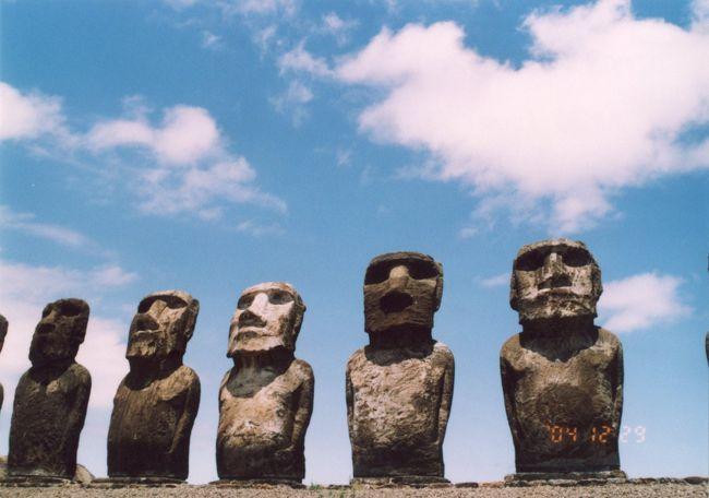 【Chile】<br />Ester Island