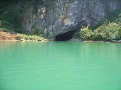 PHONG NHA 洞穴