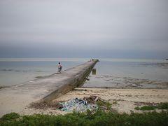 沖縄離島巡り 石垣島・西表島・竹富島・黒島・小浜島 5 2008