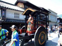 岡山・広島よりみち観光の旅。その3:竹原散歩編