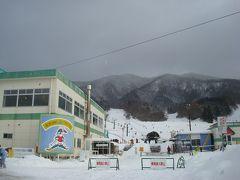 スキーの集い in Kotobiki