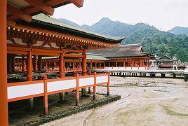 広島と錦帯橋・2