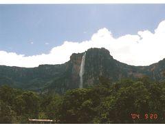 2004年秋ギアナ高地&エンジェルフォールへの旅(ベネズエラ)