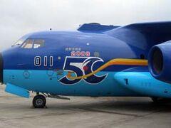 美保基地50周年航空祭