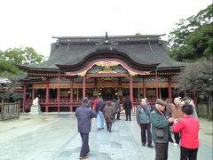 太宰府天満宮と大野城へ行って来ました