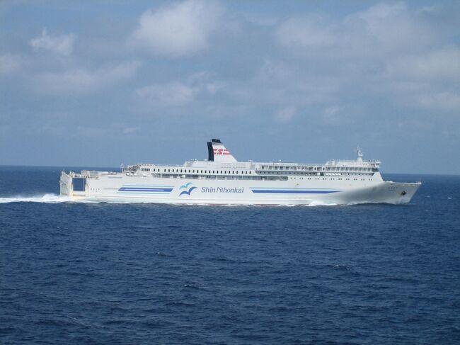 "http://www.snf.jp/ <br />↑(新日本海フェリー公式HP)<br /><br />フェリーを使い7泊8日北海道旅行。<br />北海道には合計9回往復でフェリーは8往復しております。<br />1等(ステートB)、特等(デラックスA)、スイートを利用。<br /><br />舞鶴(0:05発)→ 小樽(20:45着)の約21時間の旅<br /><br />10年前は23:30発→翌々日4:00着(28時間)だった:が新船に変更し巡航速度が約40キロ→60キロ程度に速度UP!!PM8:45に到着してもホテル代がかさむだけ。<br /><br />10年前はスイート32650円でしたが現在は49500円(A期間1人)<br />      (車は25720円→37000円(A料金))<br /><br />フェリーはそもそも貨物船で一般客には冷たい傾向にあります。<br />特に新日本海フェリーは一般客の売上は8%で92%は法人対の売上。法人収益が殆どを占める。法人が休みの年末年始は運休します。<br /><br />※皆さんは時間がかかり過ぎ!なんて思われるかも知れませんが、船旅が主で北海道は2の次です。太平洋フェリ-(北海道⇔名古屋)のパサーの雑談で最長1ヶ月の連続乗船した方が居られるそうです。客船で船旅をすると思えばフェリーは格安ですから気持ちは分かります。<br />10月太平洋フェリーの旅↓<br />http://4travel.jp/traveler/snf5555/album/10246701/<br /><br /><br />以前、北海道に新婚旅行に行く時に、?飛行機(現地レンタカー)or ?トワイライトエキスプレスB(JR)(現地レンタカー)or③新日本海フェリー(現地マイカー)で10泊11日した時にトータル経費が一番安いのは?フェリーで往復スイート船室を利用しても一番安いと言う結論。しかし現在、到着時間の変更と原油の高騰、トワイライト廃止で飛行機が安いと思います(個人手配旅行)<br /><br /> <br />因みに、この船は発注価格100億円程です。太平洋フェリー""いしかり""新造船されますが110億円かかっています。すいせん/すずらんも100億円弱、客船飛鳥は150億円です。船は建造時の世の中の景気と内装によって同じトン数でも倍の開きが出ます。<br />http://www.youtube.com/watch?v=guObJsw-vkg&amp;feature=related <br />↑(新造船いしかり案内)<br />"