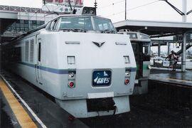 列車ウォッチング 【1991年北海道旅行】