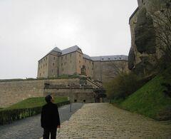 ケーニッヒシュタイン要塞