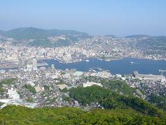 5月九州出張旅行記【福岡~長崎編】(2008年5月)