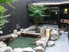 天然温泉六花の湯『ドーミーイン熊本』宿泊記(2008年5月)