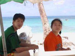 02年03月23日、子供達とテニアン島に行って来ました?。