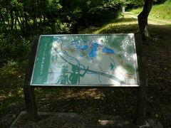 天下取りコース散策:エコフィールド(東海自然歩道)