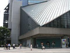 東京芸術劇場周辺の風景