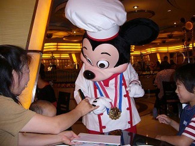 1日ディズニーランドで楽しんだ後、今夜のお泊りは、初のディズニーブランドホテルのアンバサダーホテルです。<br />目的は翌朝のシェフミッキー。<br />ミッキー・ミニー・ドナルド・デイジー・プルートが各テーブルを回ってくれました。<br />ミッキーさんと抱き合えて、子供たちも大喜び(それ以上にお母さんが喜んでいましたが・・・)。サインまでもらっちゃいました。