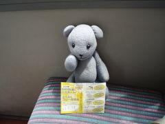 02バスで行く白浜観光~ほぼ円月島周辺~(ドーミーめぐり2008その2)