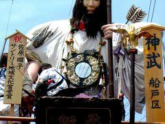 佐原の大祭-2 小野川に佐原囃子が響いて ☆祇園祭の街は華やぐ風情に