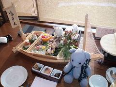 07浜千鳥の湯 海舟を探検する~一人で舟盛り編~(ドーミーめぐり2008その7)