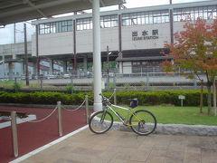 国道3号・自転車走破!?−1