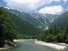 梅雨時の信州(4) 上高地 ~2008年7月~