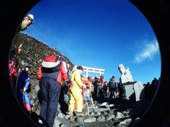 またまた4回目の富士登山!