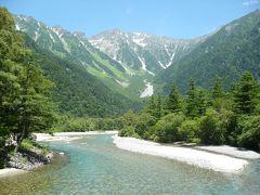 2008年~上高地への旅(1)~