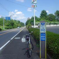 国道10号・自転車走破?−2