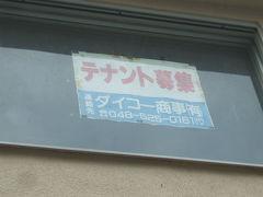 2008年7月21日(月・祝) 熊谷編