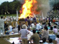 八王子祭り交通安全火の祭り