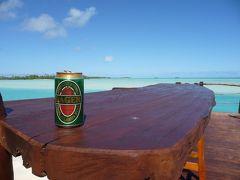 クック諸島とニュージーランドの旅 その1