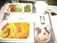 天空のレストラン ANA(全日空)の機内食