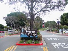 サンディエゴで年末年始の休暇を満喫(5)シーポートビレッジ&ベイエリア散策