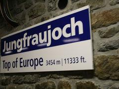 ヨーロッパ・ドイツ・【スイスアルプス】・パリ