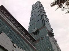 台北にハマりました。