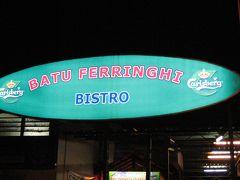 バツーフェリンギのレストラン(屋台?)「ビストロ」