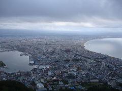 北海道一周ドライブ(その1)