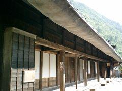 宮崎ぐるり高千穂峡へのミニ旅行1(飯干峠と鶴富屋敷)