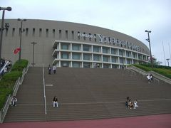 福岡2泊3日旅行1日目。 メインは野球観戦。