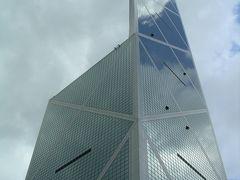 香港2泊3日 2006年8月