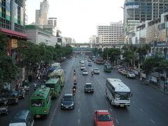 バンコクで町歩き