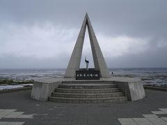 北海道一周ドライブ(その3)
