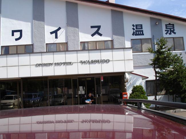 車を使って北海道を一回り。<br />人生初の北海道上陸。<br /><br />初めて北海道に来てお湯に浸かりました(笑)<br />