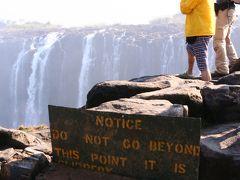 アフリカ南部の旅?今度こそ撮れた!2本の虹