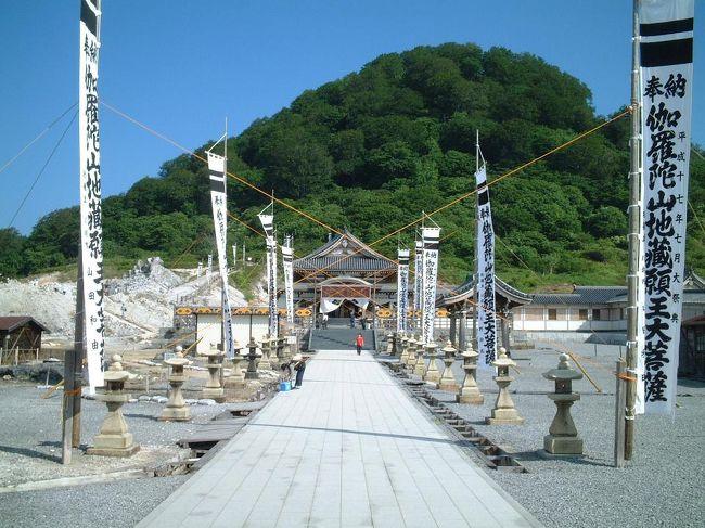 昔から気になっていた「恐山」。<br />名前のインパクトは最大。<br />日本三大霊山として有名。<br />そのお祭り、恐山大祭に時期に行きました。