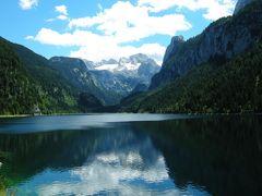 ザルツカンマーグート 湖水めぐりの旅(6)~ゴーザウ湖でハイキング