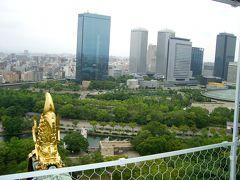大阪 : ?なんてたって大阪城!